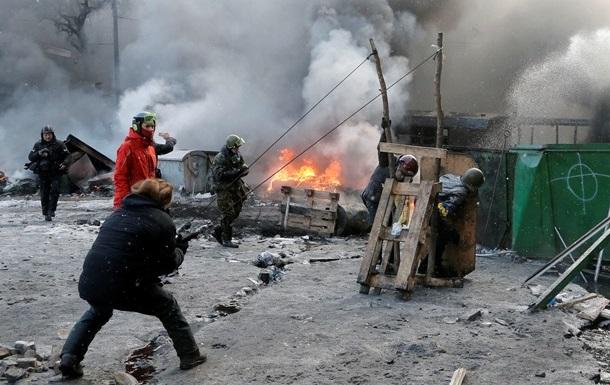 Гражданская война в Украине невозможна - эксперт