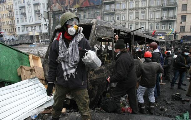Что собой представляют штурмовые отряды Евромайдана