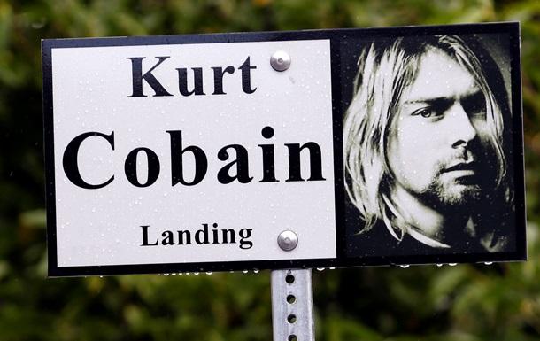 На родине Курта Кобейна учредили день музыканта