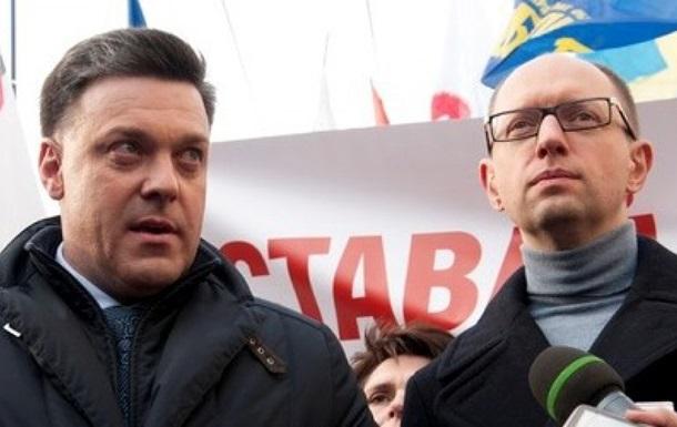 Тягнибока и Яценюка могут объявить в России персонами нон-грата