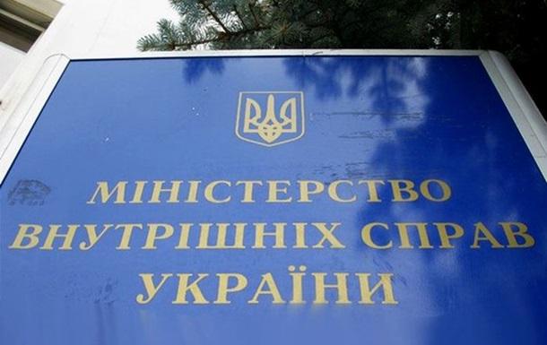 МВД: готовится вооруженная провокация, в результате которой появится еще одна жертва