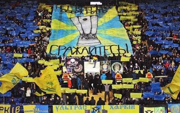 Фанаты харьковского Металлиста заявили о начале активной поддержки Евромайдана
