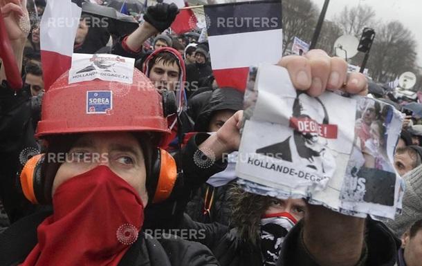 День гнева : В Париже проходит манифестация против политики Олланда