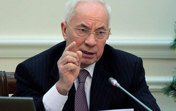 Мы не могли заранее сказать о приостановке курса в ЕС - Азаров