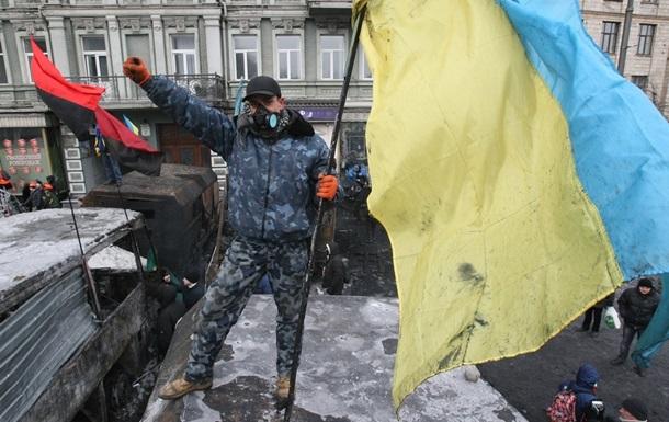 Прокуратура закрыла 35 уголовных производств против активистов Евромайдана