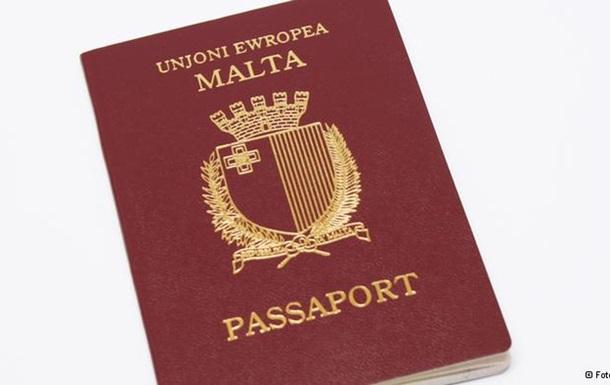 Мальтийский паспорт - гражданство Мальты - Цена мальтийского паспорта весьма высокая: получатель гражданства платит за себя 650 тысяч евро, за супругу (супруга) - 50 тысяч, за каждого ребенка - по 25 тысяч