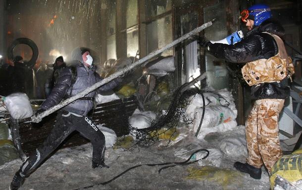 Захват Украинского дома - захват Минюста - фото - видео