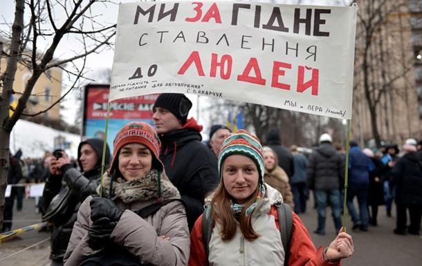 Росбалт: За что Украина не любит Януковича