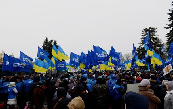 Фракция Партии регионов во Львовском облсовете самораспустилась