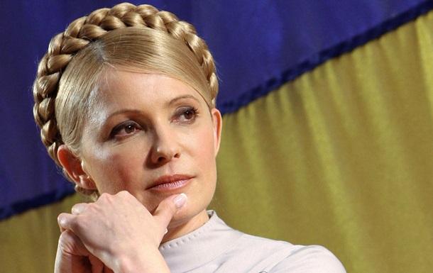 Тимошенко призывает оппозицию не принимать предложений Януковича
