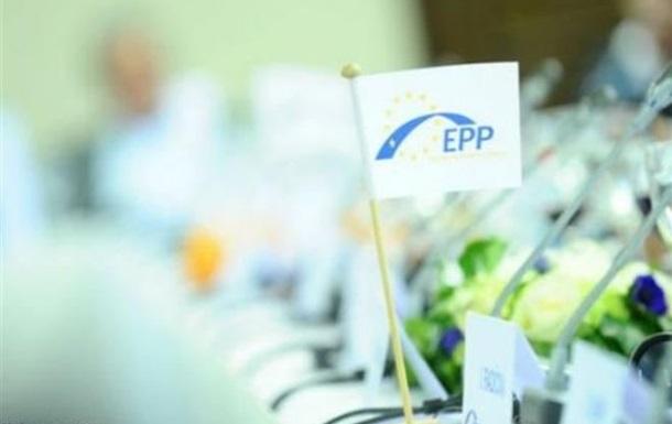 Европейская народная партия приняла резолюцию по Украине