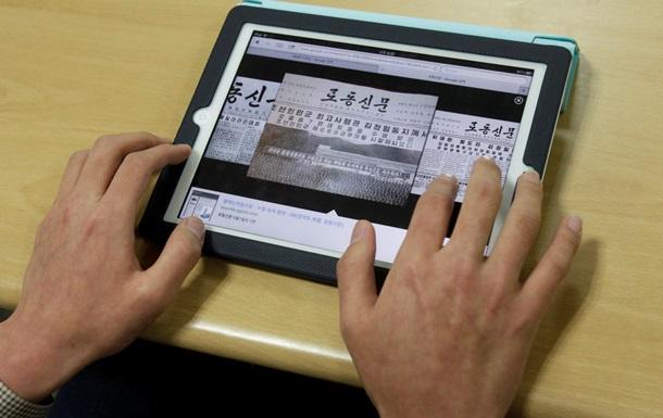 Жителя Южной Кореи осудили за восхваление военной мощи КНДР в интернете