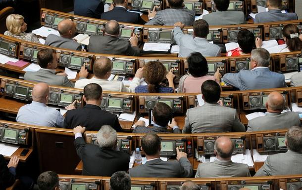 Верховная Рада снова ушла на перерыв для наработки конкретных предложений