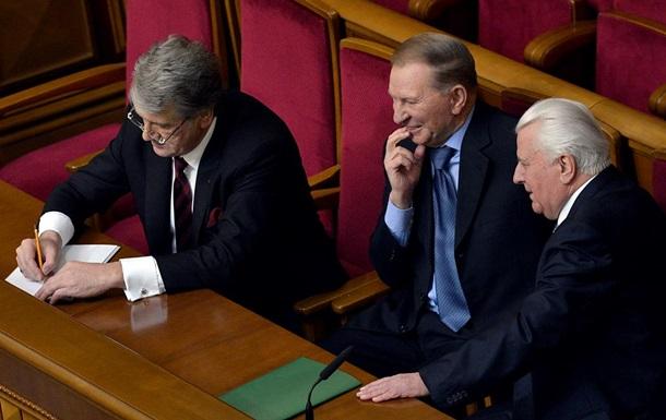 Верховная Рада онлайн - видео голосования