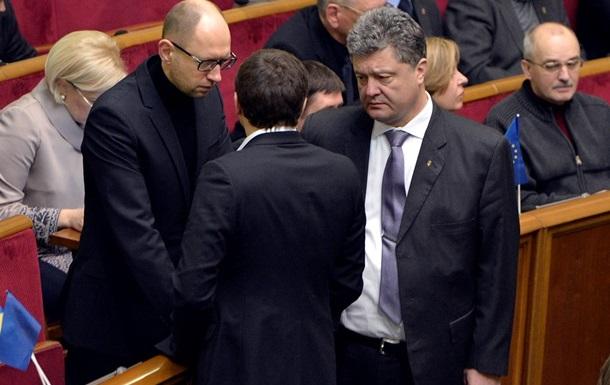 Оппозиция предлагает Раде создать комиссию по внесению изменений в Конституцию