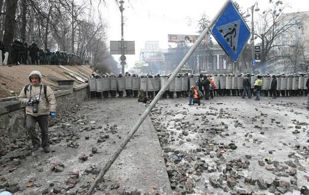 Дела по действиям спецподразделений и боевиков УДАР потребует ...