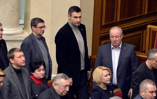 Депутаты партии УДАР не готовы участвовать в формировании нового Кабмина – Кличко