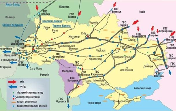 Несмотря на политический кризис, Украина надежно выполняет обязательства по транзиту газа в ЕС
