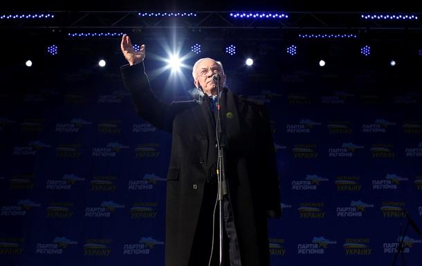 Lenta.Ru: Украинская власть пошла на уступки