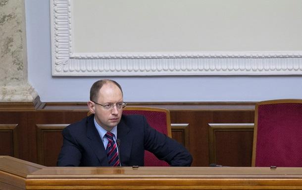 Амнистия при условии освобождения улиц неприемлема - Яценюк