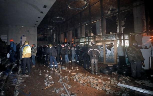 Активисты Майдана и Спильной справы договорились об освобождении Минагрополитики – СМИ