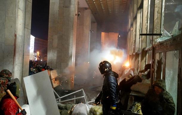 Киевская милиция не подтверждает информацию о пострадавших в здании Минагрополитики