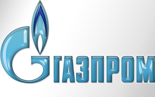 Снижение цены газа для Украины должно компенсироваться увеличением объема закупки - Газпром