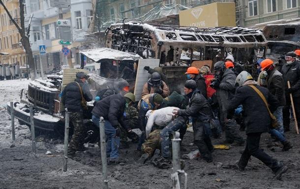Украинцы собрали почти 180 тыс. грн на протез для потерявшего кисть руки активиста