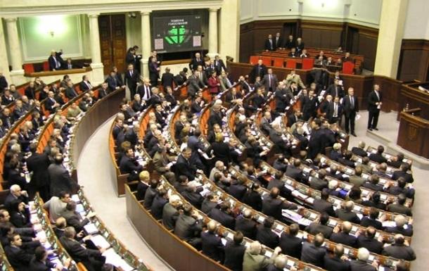 Рада приняла закон об амнистии участников беспорядков