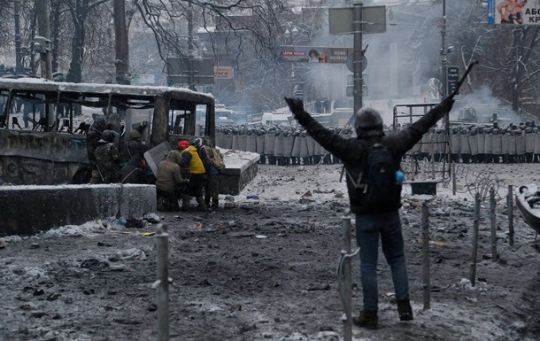 ПР призвала международную общественность помочь Украине выйти из кризиса