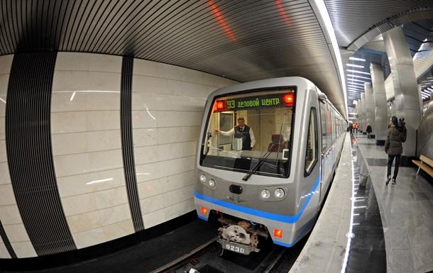 В Москве открыли новую станцию метро Деловой центр