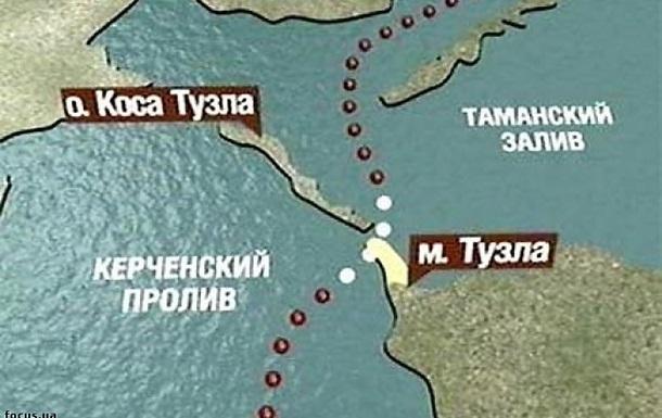 Киев и Москва ждут ТЭО по переходу через Керченский пролив к концу года