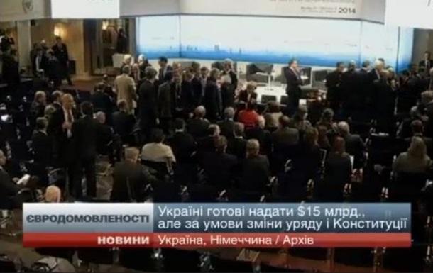 Европейские фонды готовы предоставить 15 млрд долларов новому правительству - Яценюк