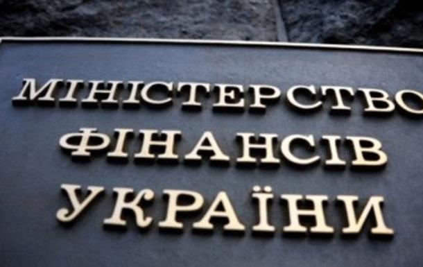 В Украине власти приняли почти 30% местных бюджетов – Минфин