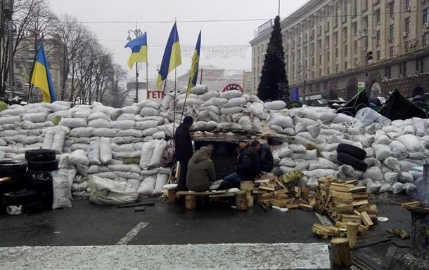 Милиция задержала двух вооруженных активистов Евромайдана