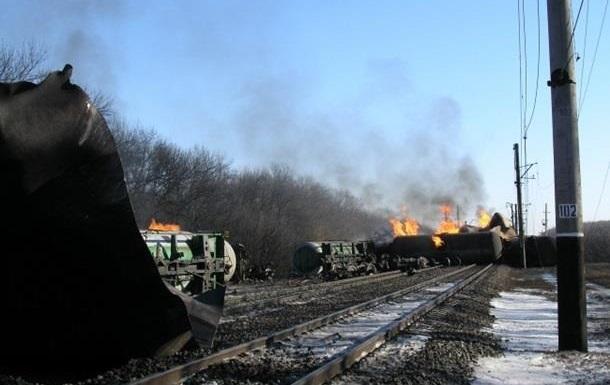 Авария на железной дороге в Донецкой области не несет опасности для природы