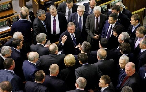 Некоторые депутаты  могут выйти из фракции ПР - Ефремов