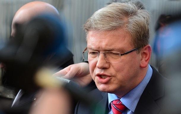 Фюле пока не планирует визитов в Украину - пресс-секретарь