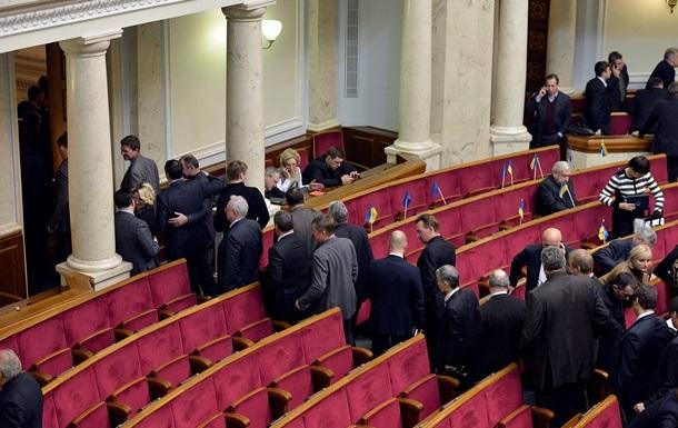 Спикер парламента Рыбак закрыл утреннее заседание Верховной Рады
