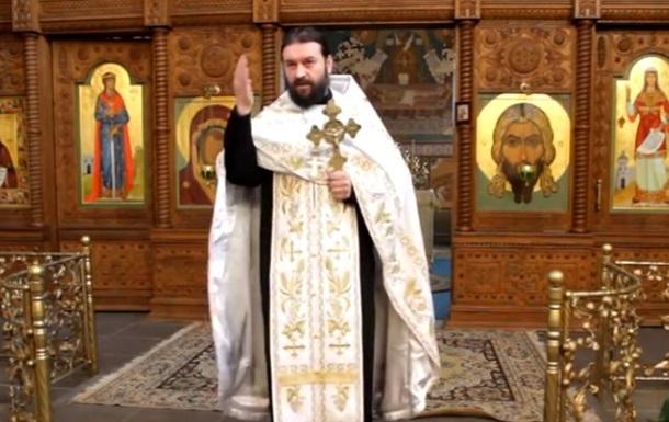 Священник в день Татьяны проклял студентов-евромайдановцев