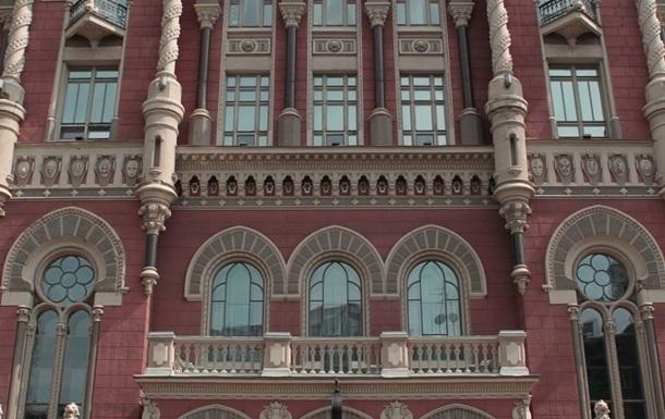 Профицит платежного баланса Украины в 2013 году составил 2 миллиарда долларов