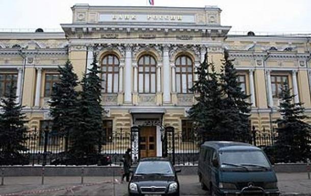 Центробанк РФ повысил границы бивалютного коридора на 10 копеек