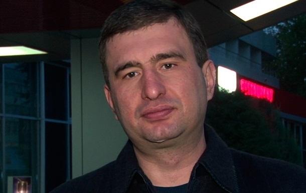 Дело экс-нардепа Маркова передали в суд