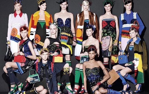 Взрыв глаз. Prada запустила рекламную кампанию коллекции весна-лето 2014