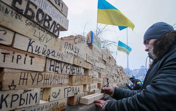 НГ: Парламент Крыма просит помощи у Путина