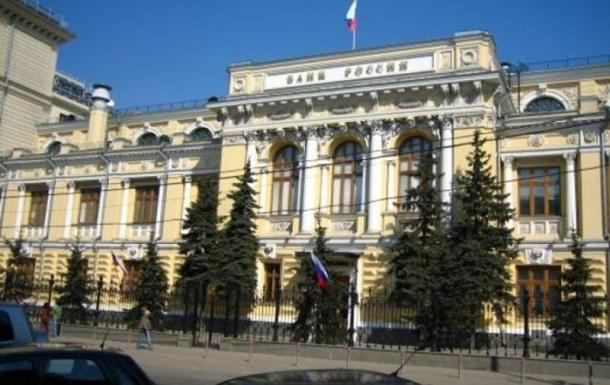 Центробанк РФ понизил официальный курс доллара и евро