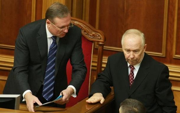 Ефремов: Принятие изменений в Конституцию по сокращенной программе -  преступлением против государства
