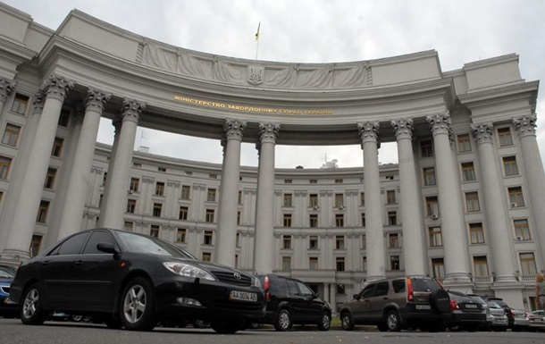МИД назвал резолюцию Европарламента по Украине предвзятой