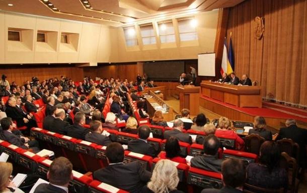 Парламент Крыма призывает Генпрокуратуру инициировать запрет ВО Свобода