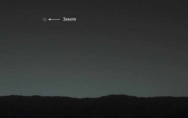 Марсоход Curiosity сделал первые в истории снимки Земли с Марса